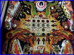 KISS Pinball Machine by Bally-FREE SHIPPING