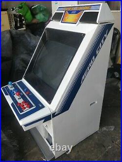 SEGA AERO CITY (Mint, Orange & Blue) japanese arcade candy cabinet